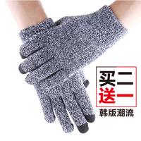 Winter smart touch gloves velvet thickening thermal gloves mobile phone men and women gloves Free shipping
