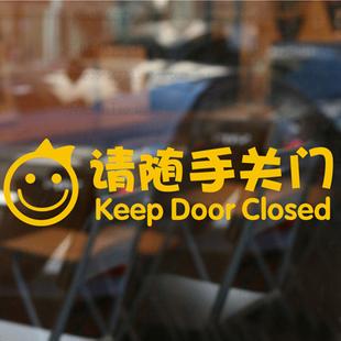 온라인 구매 도매 유리 점포 문 중국에서 유리 점포 문 도매상 ...