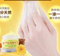 2014 Hand Film milk honey wax whitening whitening exfoliating hand hand hand cream skincare wrinkles in addition to free shippin