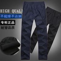 Winter men's clothing casual sports pants teenage plus velvet thick plus size long cotton trousers