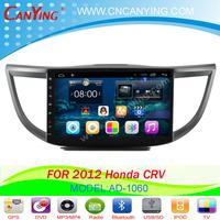 Special Car dvd gps for 2012 Honda CRV(AD-1060)
