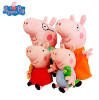 Plush Toys Doll Peppa Pig Toys for Children Pepa Pig Family 4 pcs/set Daddy Mummy George&Pepe Boneca Pelucia Brinquedos Baby Toy