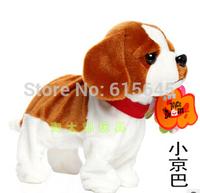 Funny Plush Electronic Dogs can Singing Dancing Walking  Electronic pet Toys Robot Dog  Robot Pets free shipping