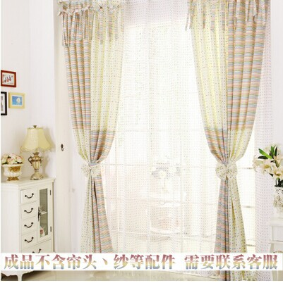 Free shipping new style simple children's rooms modern style window shade curtain fabric for bedroom living dinning kids room(China (Mainland))