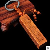 2014 New Fashion Square mahogany wood carving Auspicious through Peace key chains keys hanging ornaments Free Shipping G404