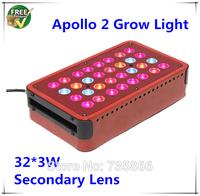 Greenhouse Indoor Growing Lights Apollo2 LED Grow Lights UV IR Growing Plants