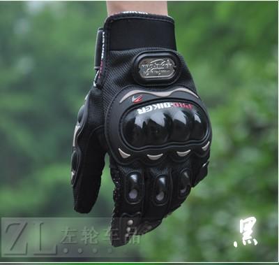 Перчатки для мотоциклистов Guantes Luvas ATV куртка для мотоциклистов ds atv