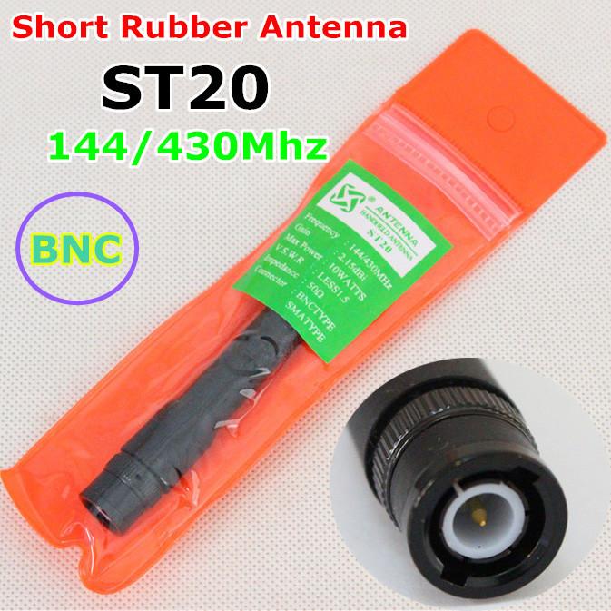 High Gain Shortest Dual Band Rubber Antenna ST20 BNC Connector For Kenwood ICOM IC-V80 IC-V85 IC-V82 HYT BaoFeng Walkie Talkie(China (Mainland))