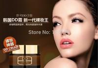 Makeup DD Cream Cosmetic Liquid Foundation, Long Lasting Moisturizer Concealer Nutritious DD Cream Free Shipping