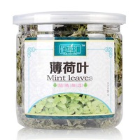 Whole Fresh Dry mint Leaves Tea reduce internal heat good for health 20G tinned huangshan China Tea