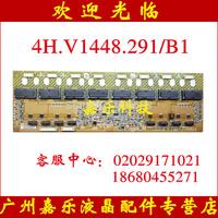 authentic 4H.V1448.291/B1 E206453 pressure plate T315XW01 T315XW02