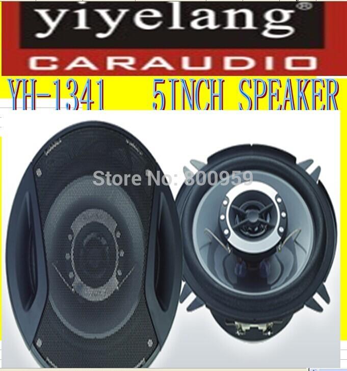 yiyelang 5 inch coaxial speaker(China (Mainland))