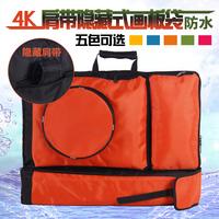 4k Double Shoulder Strap Hidden Drawing Board Bag Waterproof Bag Sketch Bag Orange