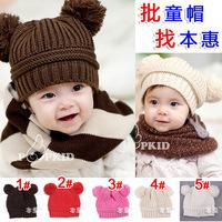 2014 Korean New Fashion Baby Girls Boys Kids Children Dual Ball Knit Sweater Cap Hats Winter Warm Knitted
