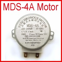 MDS-4A Microwave Turntable Turn Table Motor Synchronous Motor MDS-4A for Kenwood Belling Galanz