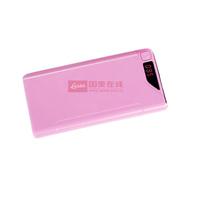 mobile power supply/charging treasure general mobile phone charging treasure polymer mobile power pink