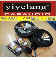 yiyelang 6.5 speaker  set