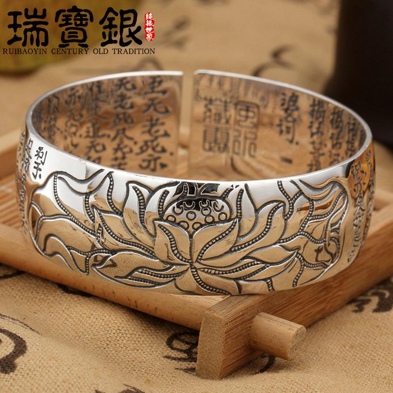 Rainbow silver silver Lotus Sutra Bracelet S990 retro pure hand ...