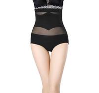 2014  fall winter Women High Waist Tummy Control Body Shaper Briefs XJ1070 Slimming  Pants Knickers Trimmer Tuck
