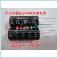 25V10000UF 10000UF25V marketing a full range of brand new aluminum electrolytic capacitor