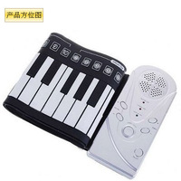 Free shipping Wholesale Super Gift 61 Keys Portable Flexible Roll Up Soft Keyboard Piano Silicone Keyboard for educational toys