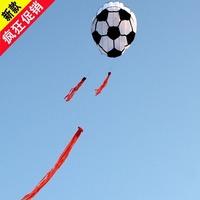 soft Kite football - black-and-white kite size 145cm tail 420cm