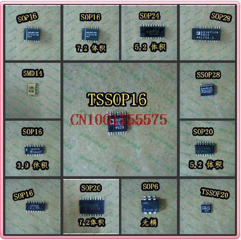Цены на PIC24F16KA304-I/MV