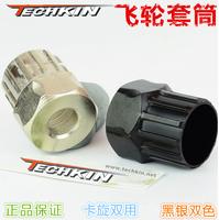40135 TECHKIN removal tool bicycle tool repair car repair tool rotating / Cassette Universal bicycle