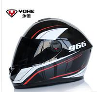 mens Motorcycle helmet , DOT Approved capacete Flip Up motorcycle Helmet black visor full face helmet capacete motorcycle