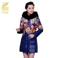 2014 medium-long down coat female thermal down coat female fashion slim Women down coat
