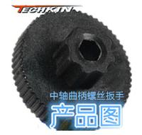 40532 TECHKIN cover hollow bottom bracket crank cover screw wrench / mountain bike crankset one hollo