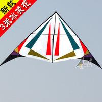 china large kite -  umbrella fabric flower delta kite  high quality easy flying kite size 300cmx150cm