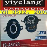 3.5 INCH  CAR speaker