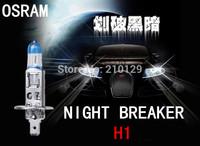 Free shipping High quality Third generation OSRAM Halogen Lamp NIGHT BREAKER UNLIMITED 64150NBU H1 55W 12V 5300K Car headlight