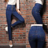 Free Shipping Winter Women Must- have Magic Pretty Stylish Dark Blue Slim Skinny High Waist Jeans 5K285