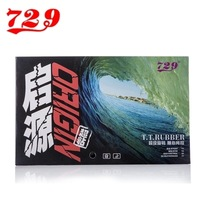 Free shipping, 2 pieces of new Friendship729 ORIGIN violence Rubber Pimples in table tennis / ping pong rubber with sponge