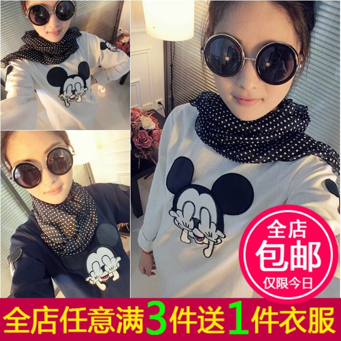 US Mostly Korean Institute of wind casual loose long-sleeved chest shoulder cute dress tune Pi Miqi(China (Mainland))