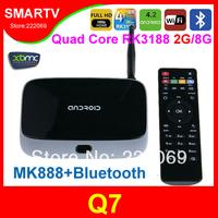 Q7(CS918/MK888/MK888B/MK918/K-R42/T-R42 All in One) Android 4.2 TV Box Quad Core Smart IPTV Receiver Media Player HDMI WiFi XBMC