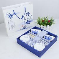 Wankuai set chinese style blue and white porcelain quality dishes porcelain tableware 8 piece set mid-autumn festival gift