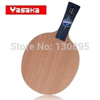 Free shipping new Ma Lin YASAKA EXTRA YE pure wood professional  table tennis (ping pong ) racket ping pong rubber