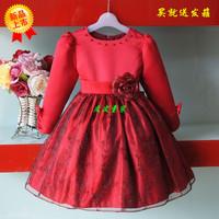 Fine princess  2014 autumn and winter shy princess  Korean dress long sleeved baby girls princess