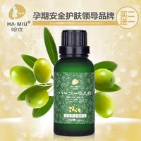 Maternity olive oil pregnancy  postpartum stretch marks Skin Care Treatment for Stretch Marks  Remover Obesity Postpartum Repair