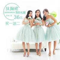2014  toast brief paragraph bridesmaid dresses