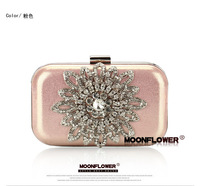 2014 NEW Arrival!!! diamond package will package Sunflower Dinner Decoration Clutch Bags, Free Shipping