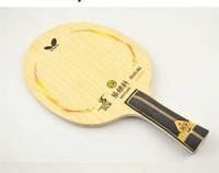 Butterfly zhang jike SUPER-ZLC table tennis blade 36541 / 23580/ FL / LONG / SHORT HANDLE / Table Tennis Bats/ PINGPONG Racket