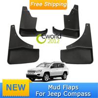 4pcs Auto Splash Guards Front Rear Left Right 1set Black ABS Mud Flaps Mudguard For Jeep Compass 2011~2014