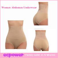 Seamless Women's Abdomen Underwear Body Sculpting Pants  Postpartum Abdomen Hips and Abdomen Pants