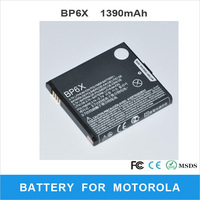 Mobile Phone Battery BP6X for Motorola A855 MB200