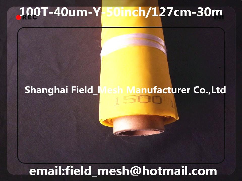 polyester printing mesh screen printing(China (Mainland))