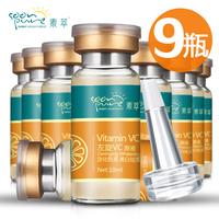 Blemish Vitamin  VC  liquid moisturizing Essence Brighten skin color Whitening your skin Skin Care treatment  to stains